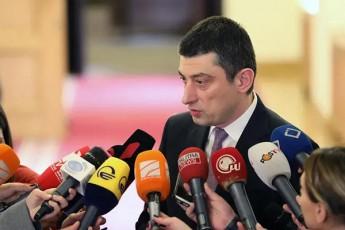 giorgi-gaxaria-Jurnalistebs-ar-vici-sofio-qacarava-gundidan-odesme-wasuli-iyo