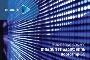 Tibisi-IT-akademia-UX-is-kursze-studentebis-miRebas-iwyebs