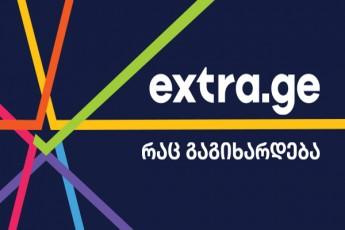 eleqtronuli-komerciis-platformis--Extrage-is-ganaxlebuli-versia-gaeSva