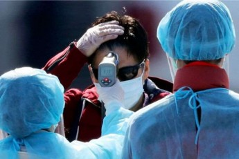 islandiaSi-koronavirusis-gavrcelebis-gamo-sagangebo-mdgomareoba-gamocxadda