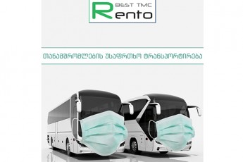 rento-jgufi-kompaniebis-TanamSromlebis-usafrTxo-transportirebisaTvis-247---ze-mzad-aris
