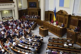 ukrainis-radam-Tanamdebobidan-finansTa-da-jandacvis-ministrebi-gaaTavisufla