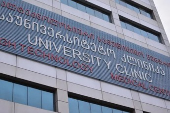 ingoroyvas-klinikis-2-eqimi-TviTizolaciaSia-erTi-TanamSromeli-ki-COVID-19-is-mimReb-klinikaSia-gadayvanili