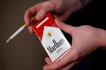 qarTveli-parlamentarebis-sayvareli-sigareti