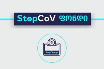 StopCoV-fondSi-cota-xnis-win-100-milioni-lari-Cairicxa