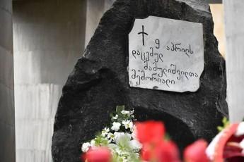 9-aprilis-tragediidan-31-weli-Sesrulda