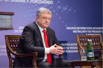 ukrainis-generalurma-prokuraturam-petro-poroSenkos-winaaRmdeg-sisxlis-samarTlis-saqme-aRZra