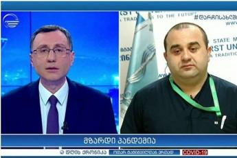 oTar-tatiSvili-levan-ratians-yvela-pozitiur-adamianad-gicnobT-da-Zalian-gTxovT-axla-gabrazdeT-video