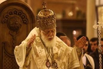 patriarqis-saaRdgomo-epistole