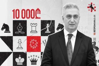 10-000-lari-STOPCOV-fondSi---saqvelmoqmedo-saWadrako-maraToni-kidev-gagrZeldeba