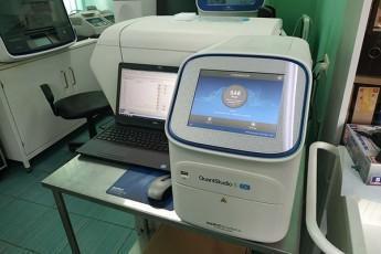 infeqciur-saavadmyofos-COVID-19-is-PCR-diagnostikis-aparati-saCuqrad-gadaeca