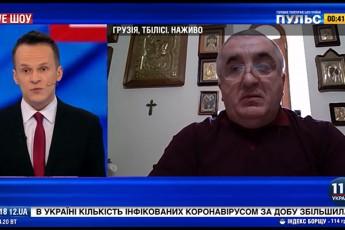 valeri-gelaSvili-ukrainul-Toq-SouSi-saakaSvili-kriminalia-damnaSavea-da-ar-SeiZleba-misi-arCeva-maRal-Tanamdebobaze-video
