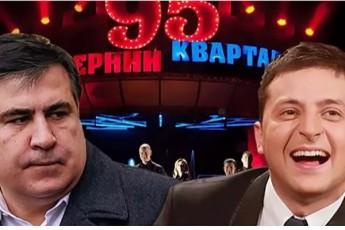 Tuki-saakaSvils-ukrainaSi-maRal-Tanamdebobaze-daniSnavdnen-mas-gauCndeboda-wvdoma-Zalian-did-finansur-nakadebTan-politikur-gavlenebTan