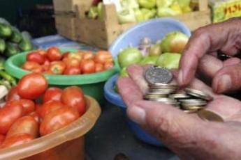 sursaTi-aranormalurad-gaZvirda-inflacia-SeuCereblad-matulobs
