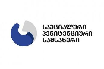 sarfSi-dakavebul-pirs-erT-erTi-samoqalaqo-klinikis-karantinSi-kovid-19-daudasturda