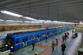 kievsa-da-xarkovSi-metro-gaixsna