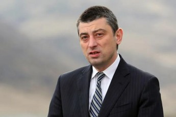 saqarTvelos-premier-ministri-giorgi-gaxaria-26-maiss-Tavdacvis-ZalebTan-erTad-aRniSnavs