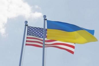 ukrainaSi-aSS-is-yofili-elCebi-Statebis-saprezidento-arCevnebSi-ukrainis-CaTrevas-ewinaaRmdegebian