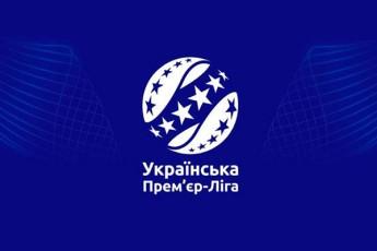 ukrainis-jandacvis-saministrom-safexburTo-Cempionatis-ganaxlebis-nebarTva-gasca