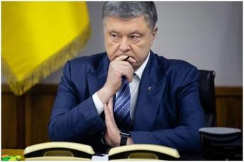 petro-poroSenko-ukrainis-gamoZiebis-saxelmwifo-biuroSi-daibares