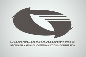 komunikaciebis-komisia-kavkasus-onlainisTvis-administraciuli-pasuxismgeblobis-dakisrebis-Sesaxeb-gadawyvetilebas-25-ivniss-miiRebs