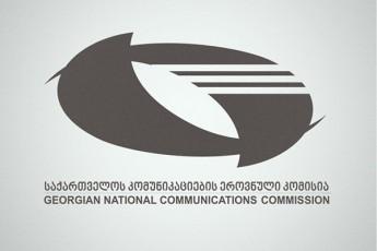 mTavarma-arxma-eTerSi-programa-rusul-enaze-ganaTavsa-riTac-kanoni-daarRvia