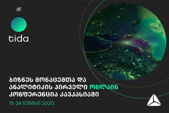 15-24-ivniss-saqarTveloSi-biznesebisTvis-pirveli-monacemTa-analitikis-konferencia-Catardeba