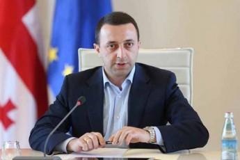 irakli-RaribaSvili-rurua-cnobili-gangsteria-ugulava-yvelaze-garyvnili-politikosi-oqruaSvili-ki-grus-bazaze-amzadebda-specialur-jgufs