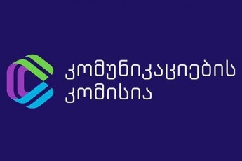 2021-wlidan-mobiluri-komunikaciebis-bazarze-evropuli-bazris-msgavsad-virtualuri-operatorebi-gaCndebian