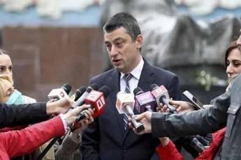 giorgi-gaxaria-postis-SesaZlo-datovebaze-Jurnalistebs-imuniteti-SemZineT-aranairi-reaqcia-amaze-aRar-maqvs-imdenjer-iyo-es-kiTxva-dasmuli