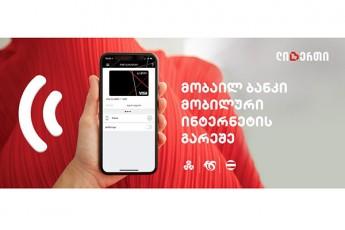 liberTis-mobail-bankiT-sargebloba-ukve-mobiluri-internetis-gareSec-SesaZlebelia