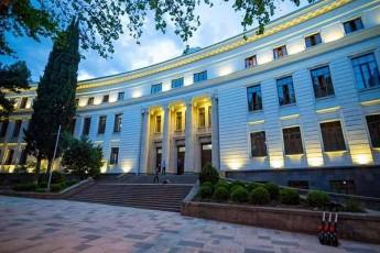 Tbilisis-saxelmwifo-universitetis-Online-Ria-karis-dRe