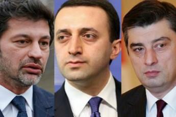 vis-endoba-ivaniSvili-saarCevno-procesis-warmarTvisas--kalaZes-RaribaSvils-gaxarias-Tu-cqitiSvils