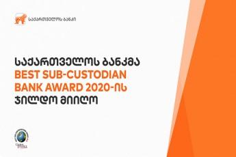 saqarTvelos-bankma-Global-Finance--is-Best-Sub-Custodian-Bank-Award-2020-is-jildo-miiRo