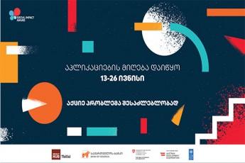programa-Social-Impact-Award-2020-is-sakonkurso-nawili-iwyeba