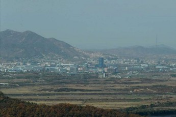 Yonhap-CrdiloeT-koream-Tavis-teritoriaze-or-koreas-Soris-kavSiris-ofisi-aafeTqa
