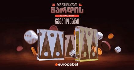 pirveli-regionuli-onlain-Cempionati-profesionalur-nardSi-evropabeTze