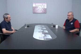 სკანდალი უკრაინაში. ქართულ-უკრაინული უოტერგეიტი  (ვიდეო)