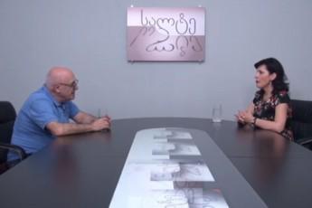 ფეიკ ნიუსი სამოქალაქო ომის თანამედროვე იარაღი (ვიდეო)