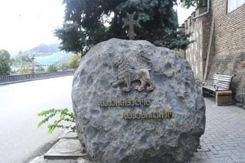 sapatriarqo-vfiqrobT-brZnuli-nabiji-iqneba-Tu-aia-sofia-kvlavac-neitralur-sivrced-darCeba