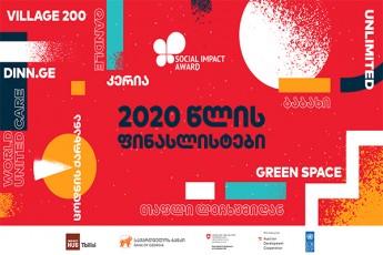 programa-Social-Impact-Award-2020-is-finalisti-gundebi-gamovlindnen