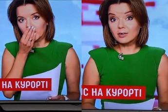 ukrainel-telewamyvans-pirdapir-eTerSi-kbili-moZvra