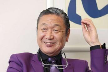 dizaineri-kansai-iamamoto-76-wlis-asakSi-gardaicvala
