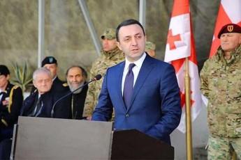 irakli-RaribaSvili-mjera-rom-Cveni-teritoriebis-okupacia-droebiTia