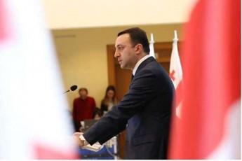 irakli-RaribaSvili-erTaderTi-mizani-da-Jini-romelic-saakaSvils-amoZravebs---Zalauflebaa-romelsac-ver-iviwyebs