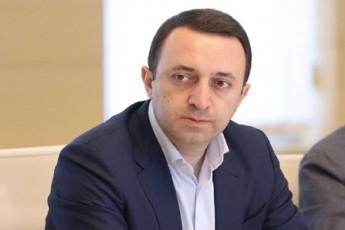irakli-RaribaSvili-Cven-kargad-gvaxsovs-2019-wlis-ivnisis-movlenebi