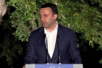 irakli-RaribaSvili-saerTo-erovnuli-amocana-unda-gaxdes-yvela-nebismieri-saxelebis-gareSe-destruqciuli-opoziciis-Tu-politikuri-Zalis-politikuri-velidan-gayvana