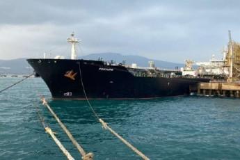 aSS-ma-iranidan-venesuelaSi-mimavali-4-tankeri-daakava-da-11-milioni-bareli-navTobi-amoiRo