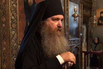 bodbeli-episkoposi-rogor-SeiZleba-RvTismoyvare-qarTvelma-viRaceebis-instruqciaze-iaros