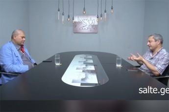 ლობიზმი საქართველოს წინააღმდეგ (ვიდეო)